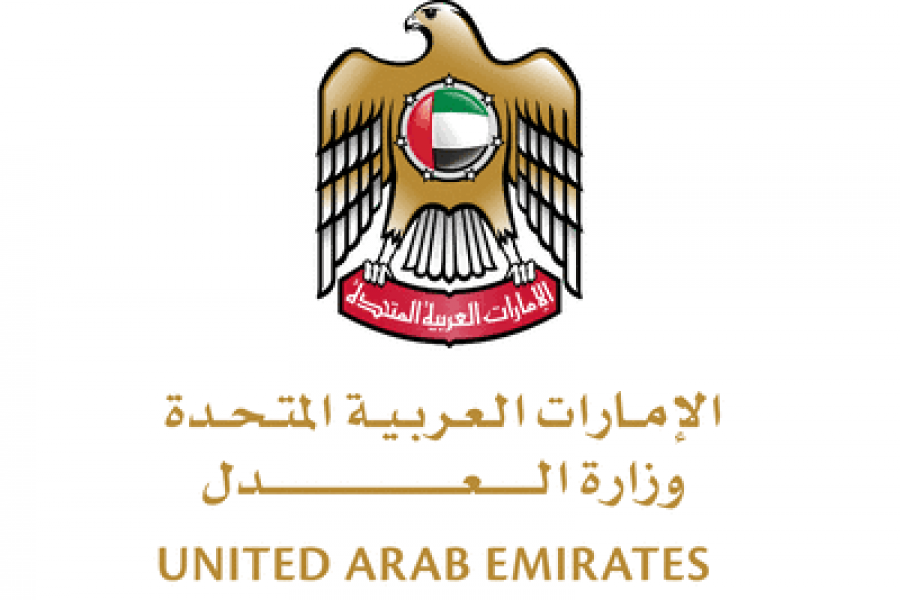 UAE's Ministry of Justice suspends licences of 200 law firms for AML violations