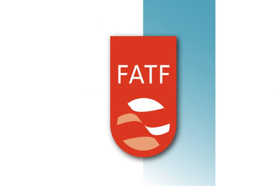 FATF publishes an update to its May 2020 report on COVID-19-related ML/TF risks