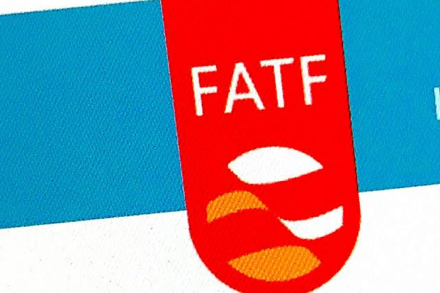 FATF publishes new report on risk indicators related to Trade-Based Money Laundering