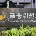 South Korea makes it mandatory for Virtual Asset Service Providers to undertake AML measures