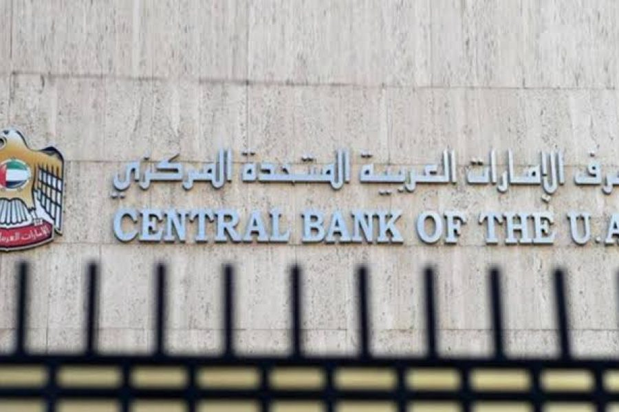 Central Bank of the UAE issues AML/CFT guidance on suspicious transaction reporting and legal persons/arrangements