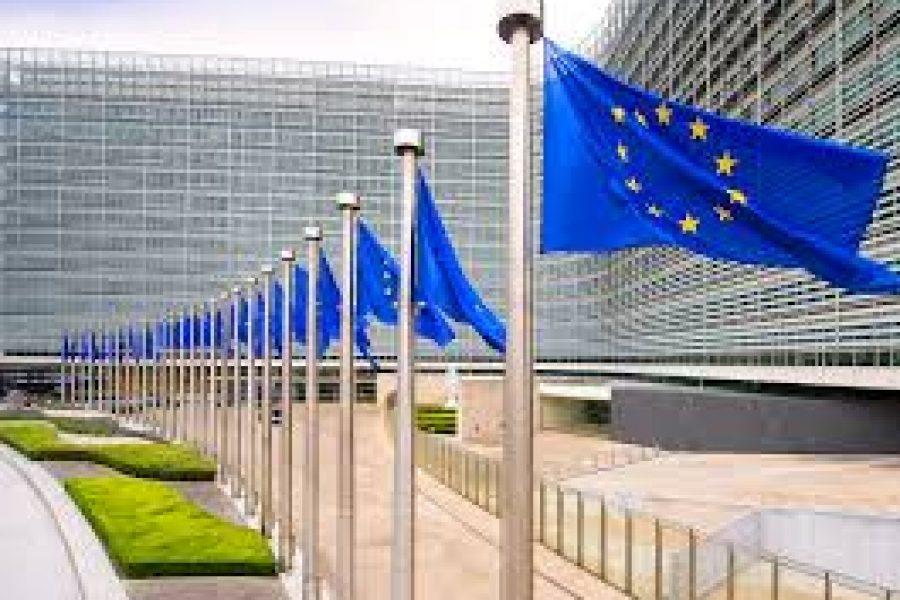 European Commission outlines four legislative proposals to more efficiently combat financial crime
