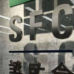 Securities and Futures Commission of Hong Kong imposes a fine of $400,000 on Raymond Leung Tak Shing for violations of AML regulatory requirements