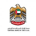 UAE authorities issue a report highlighting the typologies of financial crime during the COVID-19 pandemic